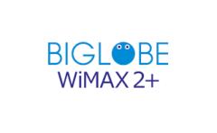 3年縛りなし!ギガ放題1年のBIGLOBE WiMAX 2+は本当にオトクなの?
