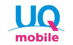 UQモバイルでiPhone7が申し込める!ドコモと価格比較してみると驚愕の事実判明