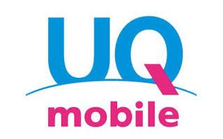 格安SIM最速級UQモバイルの新プラン「スマホプラン」を使うとお得な人
