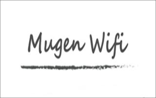 Mugen WiFiの特徴