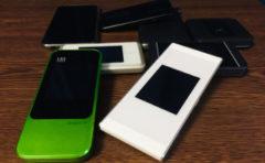自宅に光回線を引かずデータ容量無制限SIMとモバイルWiFiルーターで固定回線化